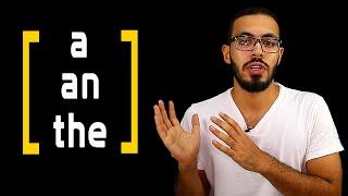 شرح ( a , an , the ) في اللغه الانجليزيه