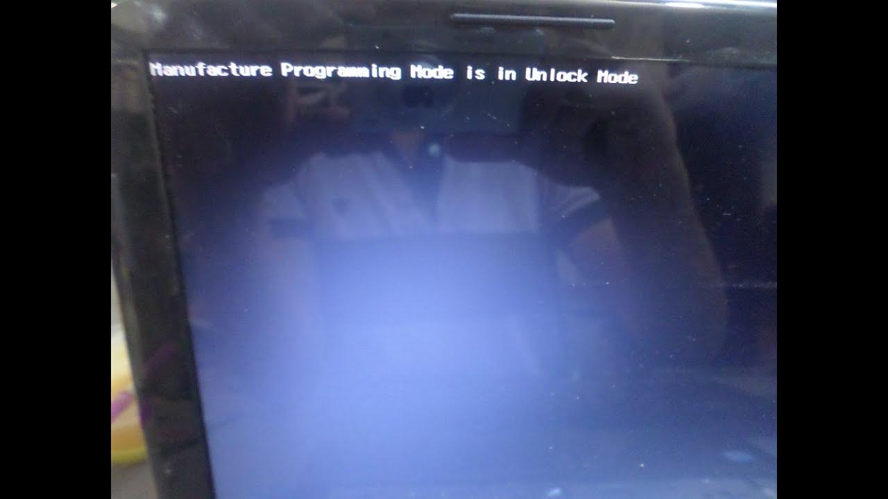 Manufacture Programming Mode is in Unlock mode fixed حل مشكلة البايوس فى  الاتش بي