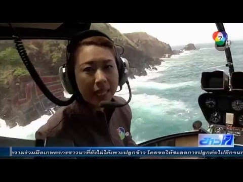 Channel 7 Hawk Eye News, 'Sunken Container Ship' Part 2, at Phuket, Thailand 2015
