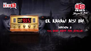 Ek Kahani Aisi Bhi - Season 3 - Episode 58