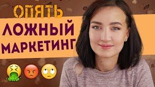 УСТАЛА ОТ ЛОЖНОГО МАРКЕТИНГА... ЭТО СТОИТ ЗНАТЬ! ?а еще бронзовый макияж orlane - Видео от BeautyBenefitsTV