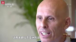 Stephen Constantine on CCTV an Interview from Suzhu in China