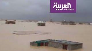 تفاعلكم | إعصار لبان يتسبب في كارثة إنسانية في اليمن