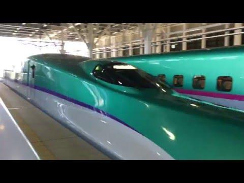 Llegada del Shinkansen Hayabusa a Shin-Hakodate-Hokuto Station