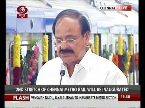 I&B Min's Address At Inauguration Of 2nd Stretch Of Chennai Metro Rail