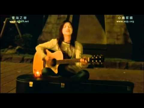 YUI - Midnight Sun video clips