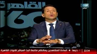 أحمد سالم: اللى عنده جيش قوى ميتضربش على بطنه!