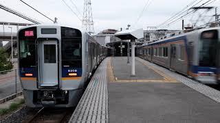 南海8300系 最新編成、千代田へ 2018