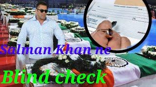 Bollywood actor Salman Khan Bhari rakam donate Bharat Fauji family