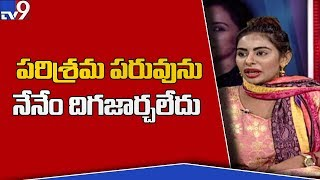 Sri Reddy : We are not going to stop - TV9 Tren...