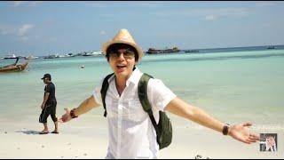 กาลครั้งหนึ่งต้องไป...หลีเป๊ะ (Lipe : Thailand's Dream Destination)