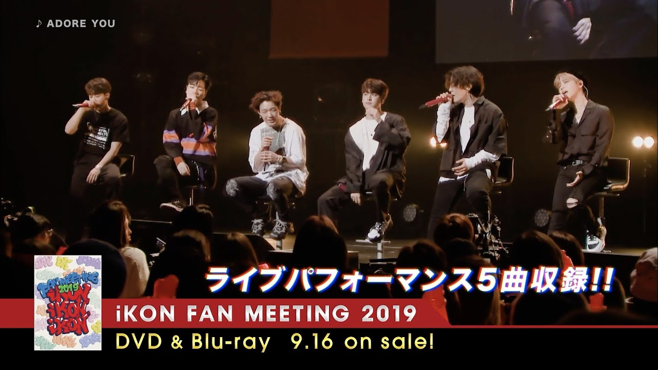 iKON - FAN MEETING 2019 (Special Comment & Teaser)