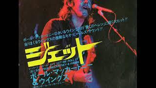 ポール・マッカートニー&ウイングスPaul McCartney & Wings/ジェットJe...