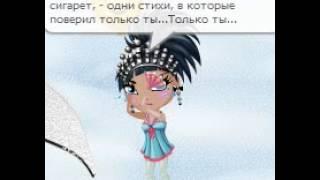 Kristina Si – Зима