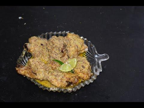 Bhapa Murgi | Bhapa Chicken | Chicken Recipe