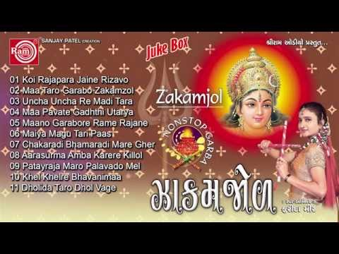 Gujarati Nonstop Garba|Zakamjol Part-2|Farida Meer