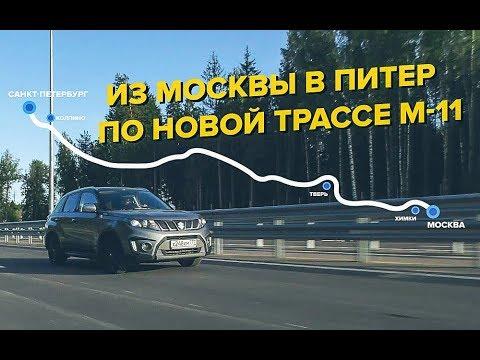 Как проехать на автомобиле от и до по санкт петербургу