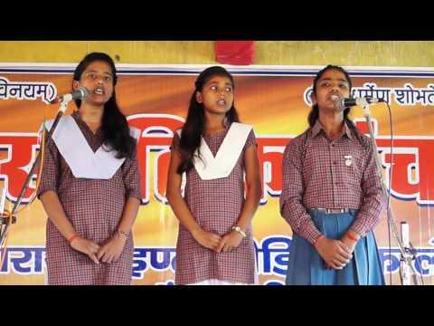 O Sanware | Ram Narayan Intermediate College