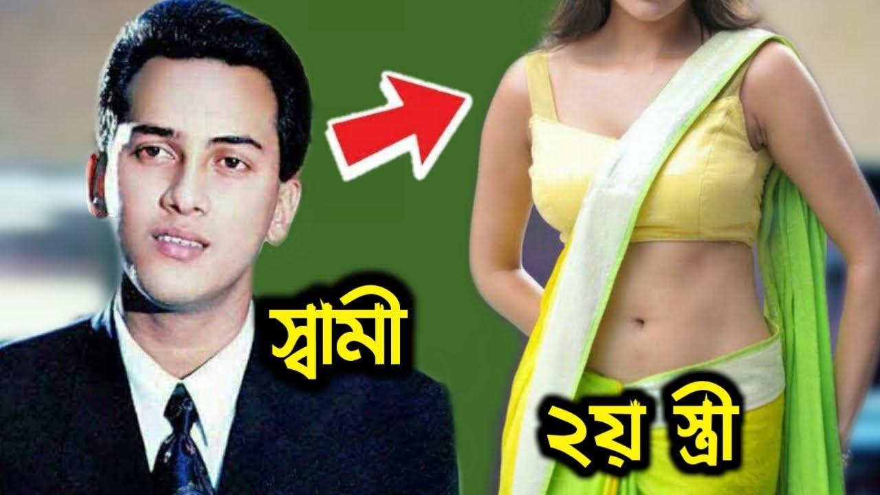 নায়ক সালমান শাহর ২য় স্ত্রীর বাস্তব লুকটা দেখুন একবার !! টাকার অভাবে একি করছেন তিনি? !! Salman Shah