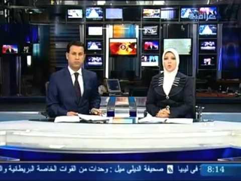 Mosaic News - 10/27/11: Tunisia's Ennahda To Form Broad Coalition
