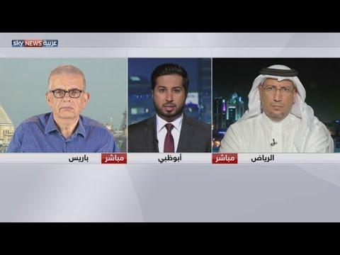 فرنسا.. استثمارات قطر المشبوهة  - نشر قبل 2 ساعة