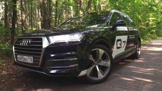 Обзор Audi Q7 3.0 TDI Quattro 2018