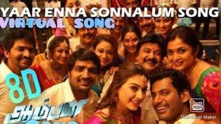 Yarenna Sonalum 8D Song 🎧🎵 🎤kutle Khan/Anthony Das/Varun