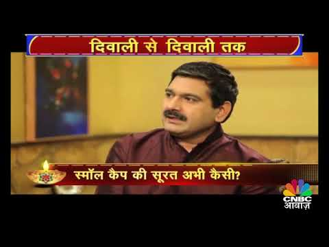 In Conversation With Shankar Sharma | Diwali Se Diwali Tak | CNBC Awaaz