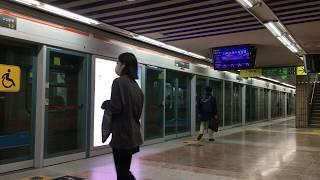 【韓国】 釜山都市鉄道(地下鉄)1号線 市庁駅 부산 도시철도 1호선 시청역 Busan Metro Line1 City Hall Station, Korea (2018.10)