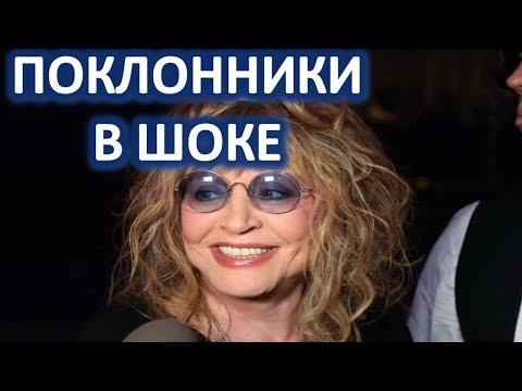 Исхудавшая Пугачева без макияжа стала сенсацией  (09.02.2018) - Смотреть видео онлайн