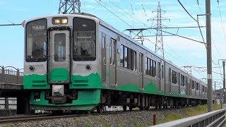 【4K】響くVVVFサウンド!迫力の6両編成!えちごトキめき鉄道ET127系(東洋後期GTO-VVVF)、JR東日本E653系(日立3レベルIGBT-VVVF)到着・発車シーン集 春日山駅にて