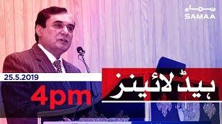 Samaa Headlines - 4PM - 25 May 2019