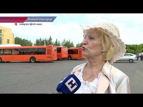 """На автостанции """"Щербинки"""" будет новая схема движения"""