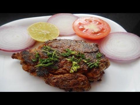 Bheja Fry (Goat  brain) Recipe