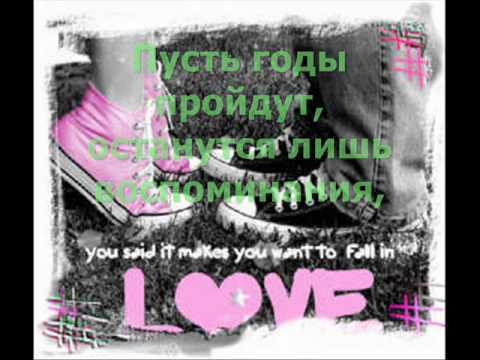 Волна любви (стихи музыка картинки) авт Инна Журавлева Videoinna