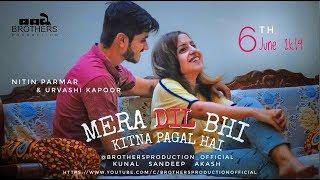 mera-dil-bhi-kitna-pagal-hai-90s-bollywood-recreated-love-song