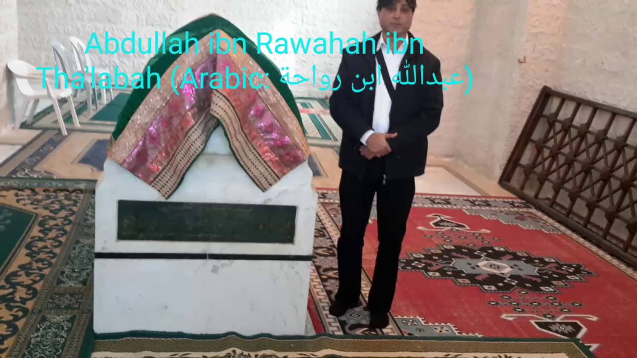 Abdullah ibn Rawahah ibn Tha'l...