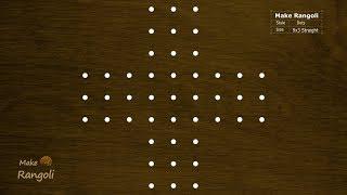 Padi Kolam with 9 dots | Margazhi Kolam | Dhanurmasam Muggulu | Make Rangoli