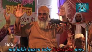 bangla waz qari abul kasem sarkar,যে ওয়াজে বক্তা শ্রোতা কান্নায় বেহুশ,মায়ের প্রতি সন্তানের এহেসান