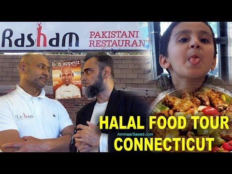 Bon Appetit Rasham Restaurant Windsor Ct Hartford Muslim Travel Tour Halal Food Sheikh Ammaar Saeed Youtube