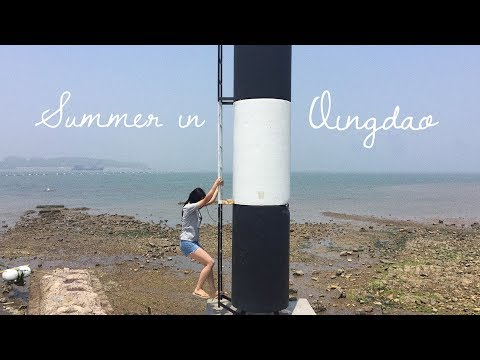 Travel Vlog|Summer in Qingdao w/ Addie|青岛旅行日记