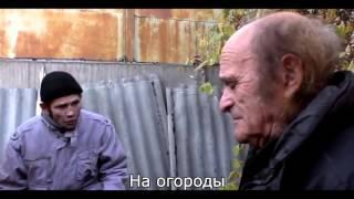 """мега хит """"дичь"""""""