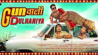 Gunwali Dulhaniya I Full HD Movie(2019) Kanchan Awasthi, Mayur Kumar