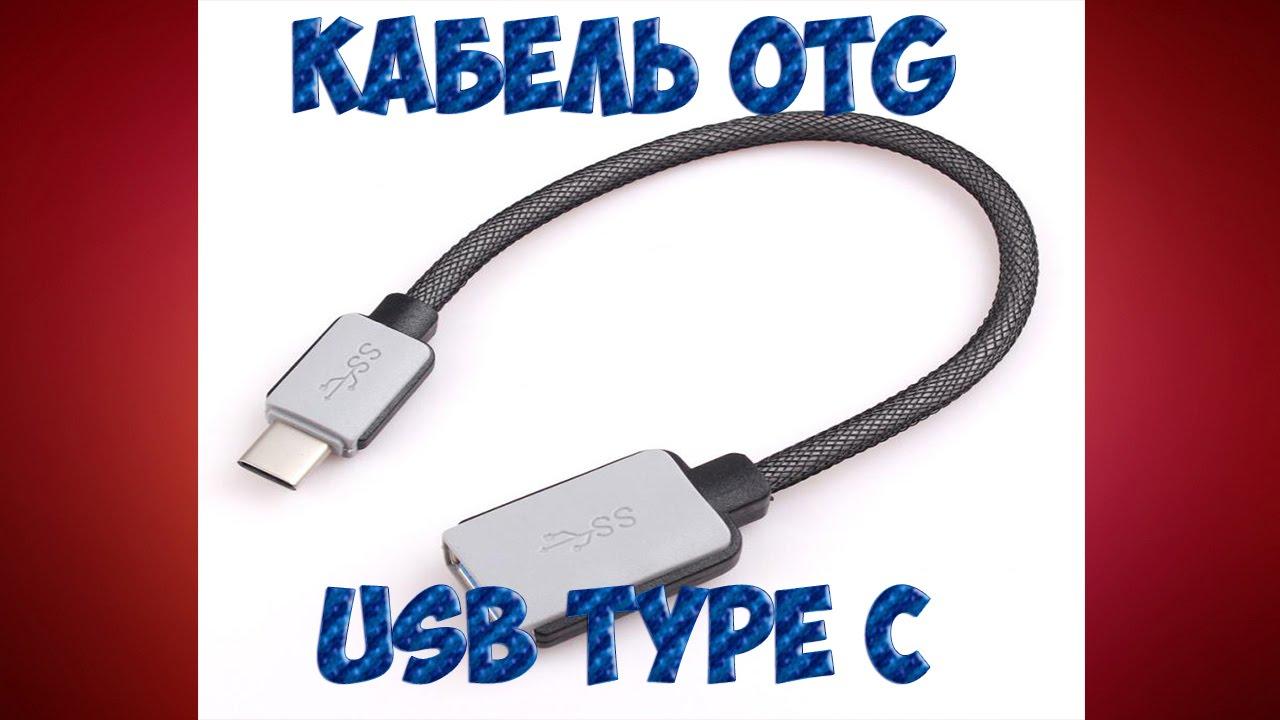 New - USB 3.1 Gen 2, USB Type C and Thunderbolt 3 Explained .