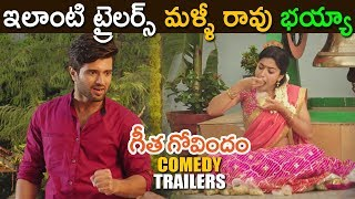 Geetha Govindam Movie Comedy Trailers 2018 Unseen || Latest Telugu Movie 2018 - Vijay Devarakonda