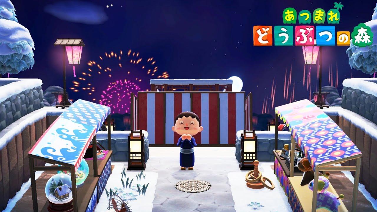 【あつ森アプデ】花火が見えるお祭り会場を作ってみる【あつまれ どうぶつの森】