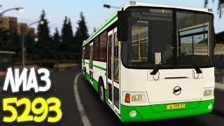 Лиаз 5293.53 - Обзор Автобуса В Omsi 2 (Карта Могэс)