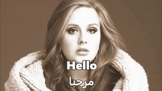 Adell : hello lyrics | اغنيه hello كلمات ومترجمه