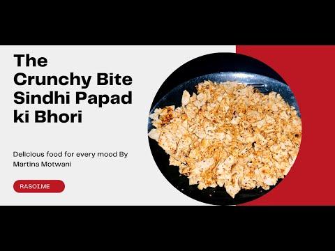 Sindhi Papad ki Bhori | Papad Masala Recipe | Sindhi Special papad recipe| Rasoi.me |Martina Motwan