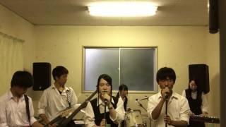 【スニーカーエイジ関東大会】竜ヶ崎第一高等学校「好きだ。」